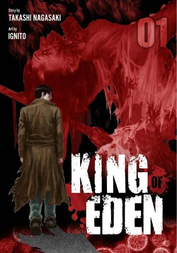 King of Eden, Vol. 1 poster